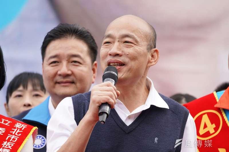 作者認為,不管選舉結果如何,國民黨總統候選人韓國瑜(中)的經歷,確實是台灣人的驕傲,相信他能為台灣的民主,譜出真正悅人的篇章與能量。(資料照,盧逸峰攝)