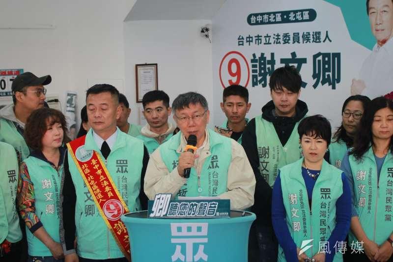 台灣民眾黨主席柯文哲5日從台中出發,替黨籍立委候選人謝文卿站台掃街,並宣揚民眾黨不分區。(方炳超攝)