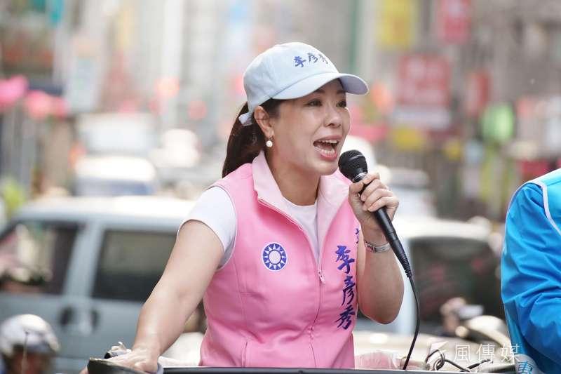 李彥秀宣布敗選,表示自己不夠努力,未得到足夠的支持,讓選民失望。(資料照,盧逸峰攝)