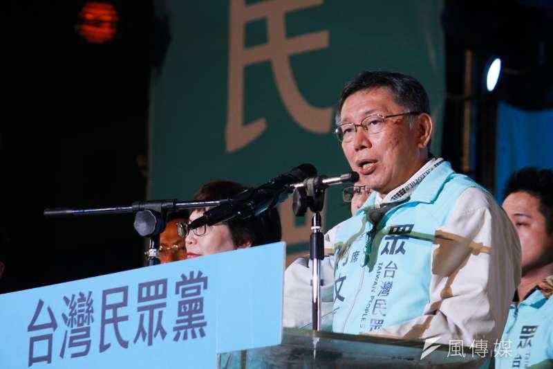 台北市長柯文哲(見圖)6日出席新光金控全國經理人會議時表示,台灣面臨快速老化的問題,如今65歲要退休事是不可能的事。(資料照,方炳超攝)