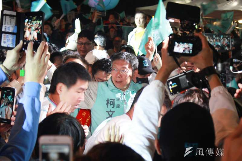 選前最後的周日,台灣民眾黨選在黨主席柯文哲的故鄉新竹市舉辦造勢晚會。(方炳超攝)