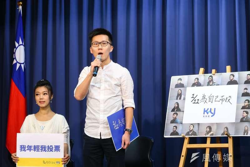 20200107-國民黨青年部主任蕭敬嚴7日召開「1/11為自己而投」記者會。(顏麟宇攝)