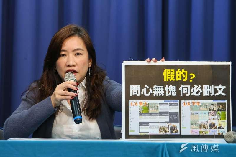 韓辦總發言人王淺秋7日召開「新文化基金會的次元切割刀!」記者會。(顏麟宇攝)