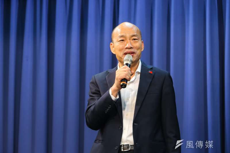 作者表示,台灣要向上提升或下沉淪,就看這次大選。圖為國民黨總統候選人韓國瑜。(資料照,顏麟宇攝)