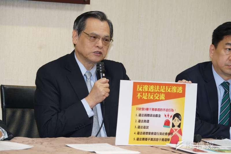 20200108-陸委會主委陳明通8日出席聯合記者會,說明反滲透法相關議題。(盧逸峰攝)