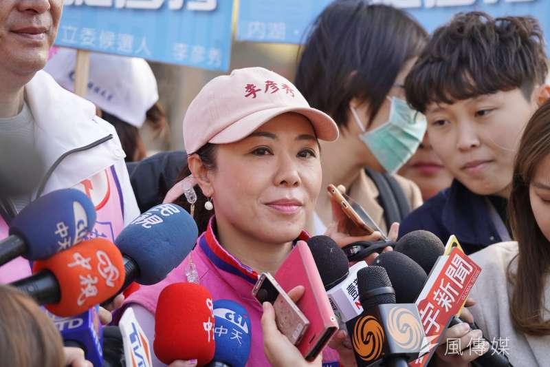 20200109-立委李彥秀接受聯訪。(盧逸峰攝)