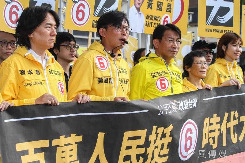 20200110-時代力量北市掃街前召開記者會,右三為黨主席徐永明,左二為現任立委黃國昌。(蔡親傑攝)