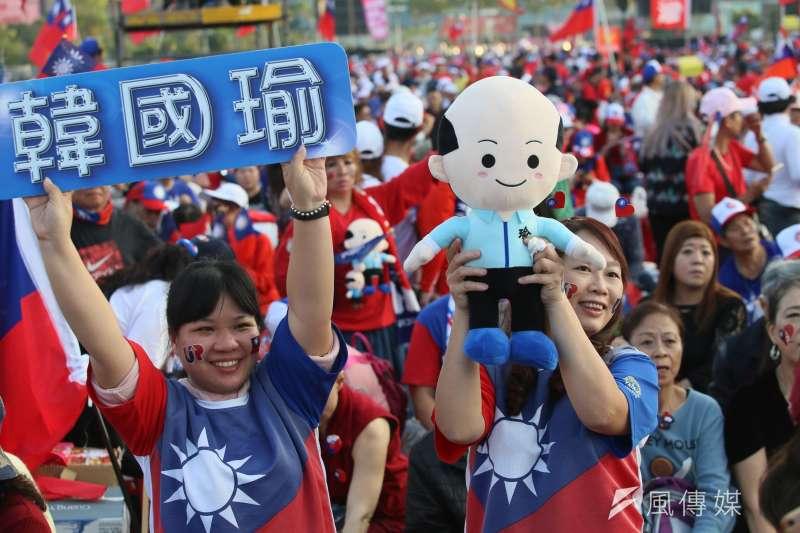 韓國瑜總統選舉大敗,連高雄市都翻盤大輸。圖為韓國瑜選前之夜造勢。(新新聞柯承惠攝)