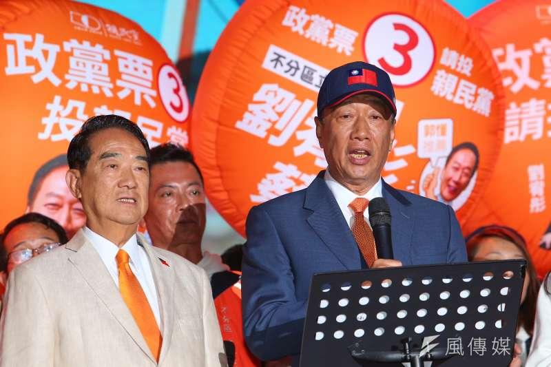 20200110-鴻海創辦人郭台銘10日出席親民黨選前之夜造勢晚會。(顏麟宇攝)
