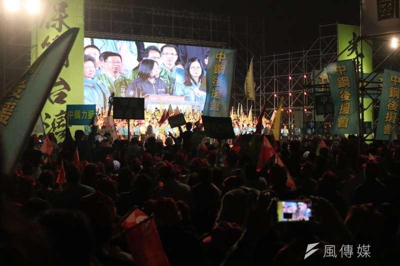 2020年1月10日選前之夜,民進黨「光復高雄」造勢晚會(蔡娪嫣攝)