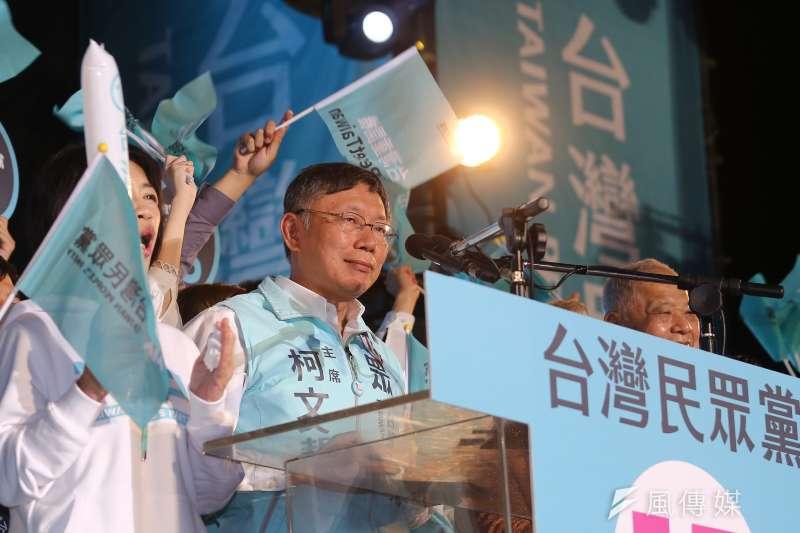 有網友發現新竹市是民眾黨的大票倉。圖為台北市長、民眾黨主席柯文哲。(資料照,陳品佑攝)