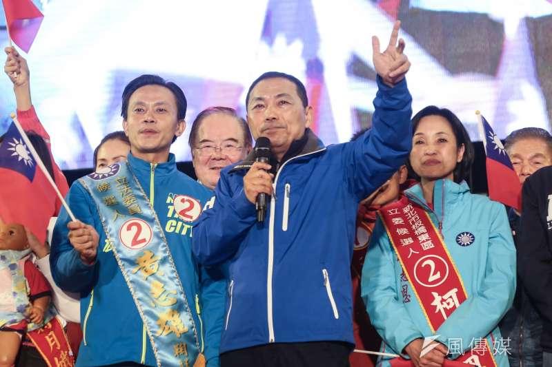新北市長侯友宜10日主持國民黨在新北的選前之夜(簡必丞攝)