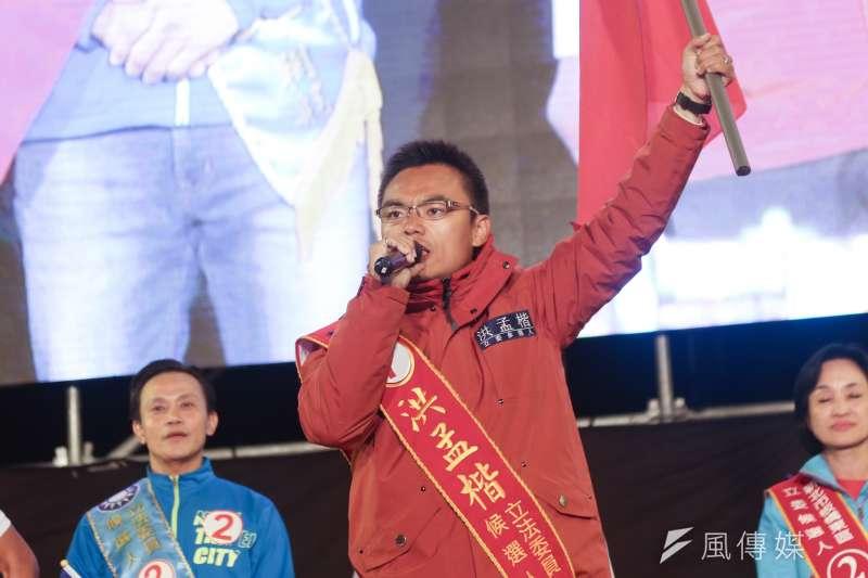 20200110-國民黨立委候選人洪孟楷10日出席國民黨新北團結選前之夜。(簡必丞攝)