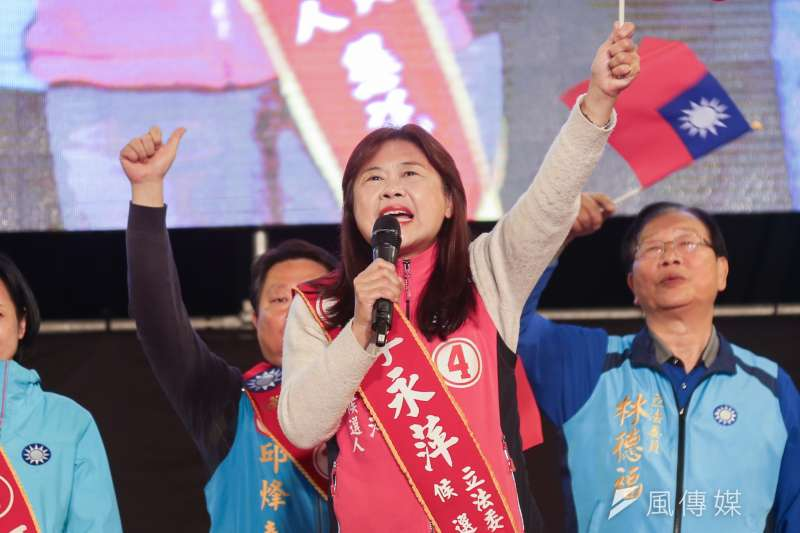 20200110-國民黨立委候選人李永萍10日出席國民黨新北團結選前之夜。(簡必丞攝)
