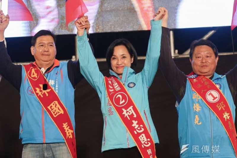 20200110-國民黨立委候選人柯志恩10日出席國民黨新北團結選前之夜。(簡必丞攝)