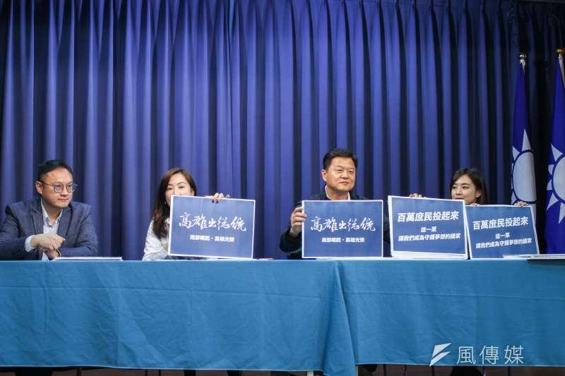 國民黨總統候選人韓國瑜競選辦公室10日召開記者會,發言人鄭照新(左起)、王淺秋、競選副總幹事周錫瑋、發言人何庭歡出席。(蔡親傑攝)