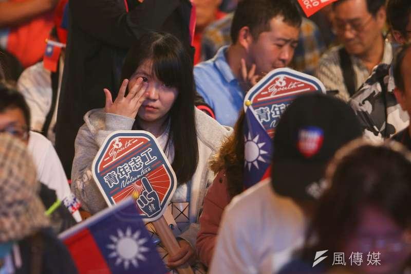 國民黨總統候選人韓國瑜以260萬大幅度差距落敗,不少支持者難以接受。示意圖,非關新聞個案。(資料照,顏麟宇攝)