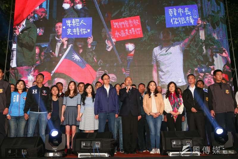 總統大選告一段落,國民黨在此次選舉失利。圖為國民黨此次提出的正副總統候選人韓國瑜、張善政陣營。(資料照,顏麟宇攝)