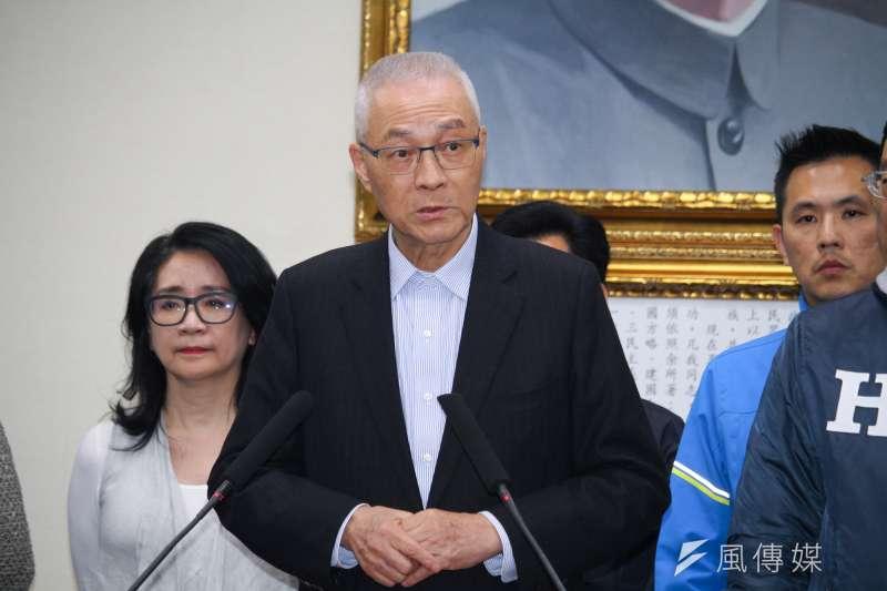 國民黨在2020總統與立委大選中挫敗,黨主席吳敦義(中)下周將率一級主管總辭。(蔡親傑攝)