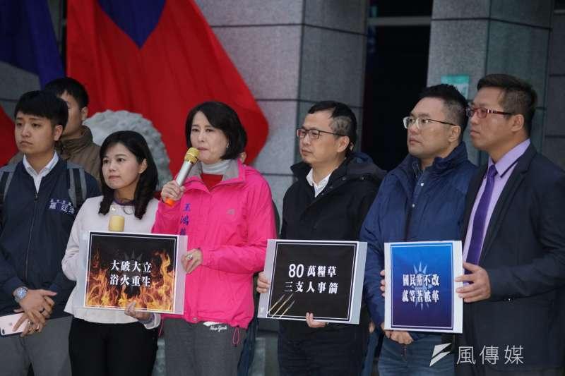 國民黨青壯派議員呼籲黨內改革。(盧逸峰攝)