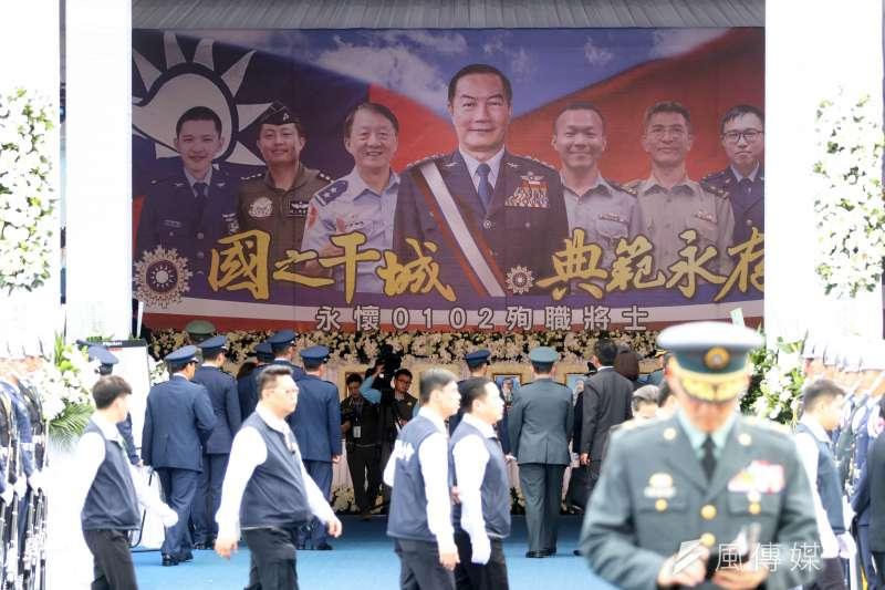 20200114-國防部在14日上午於空軍松指部舉行聯合公奠典禮。(蘇仲泓攝)