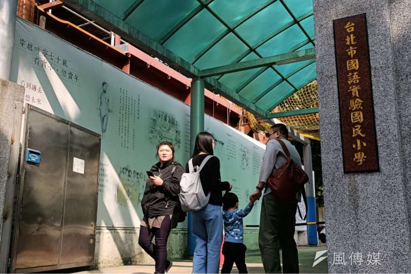 今年總統大選當日,台北中正區老牌明星學校「國語實小」,出現民眾攜家帶眷一家大小出門投票的人潮。(圖片提供:品陽建設)