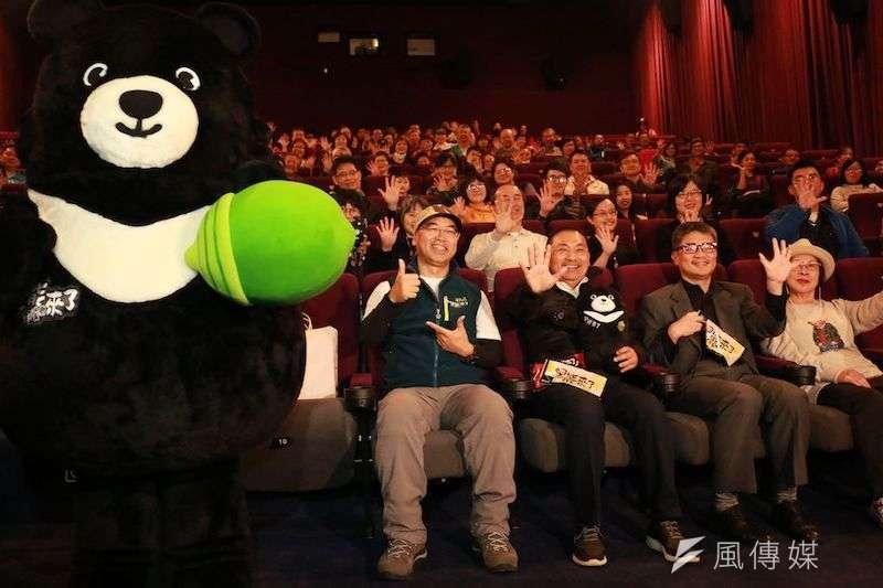 侯友宜昨(14)日出席生態保育電影「黑熊來了」欣賞會,以行動支持臺灣黑熊保育,並邀請民眾一起關心臺灣的山林,重視生態永續經營議題。 (圖/李梅瑛攝)