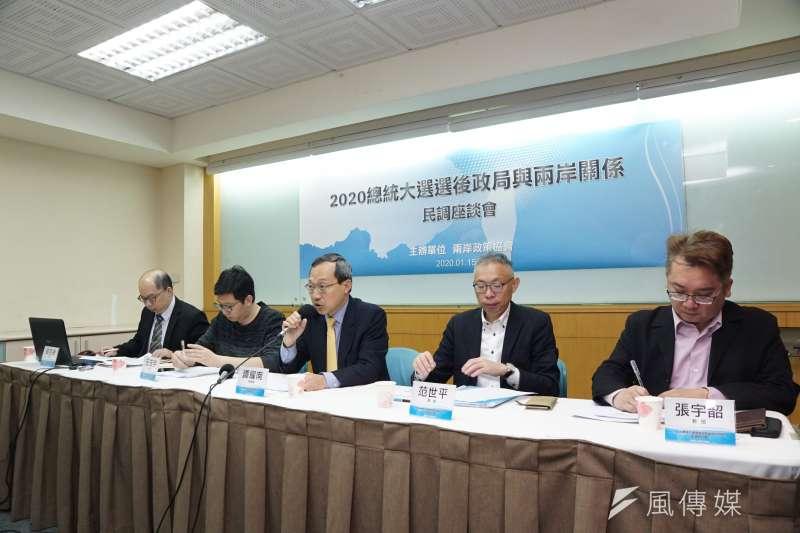 兩岸政策協會15日舉行「2020總統大選選後政局與兩岸關係」民調座談會。(盧逸峰攝)