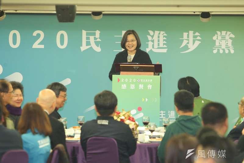 20200117-總統蔡英文17日出席民主進步黨感恩餐會。(顏麟宇攝)