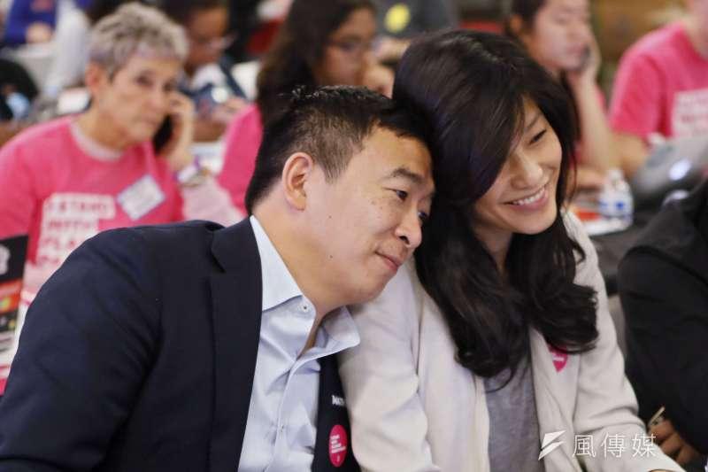 盧艾玲(Evelyn Yang)與楊安澤(Andrew Yang)(AP)