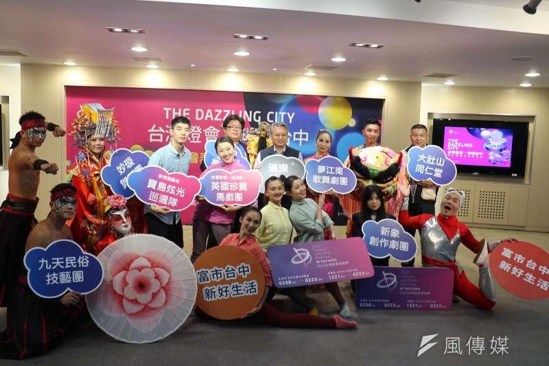 台中市副市長令狐介紹,台灣燈會主場及后里馬場區,台中市政府規劃7大舞台、超過500場表演節目,每天都有中外團隊表演。(圖/王秀禾攝)