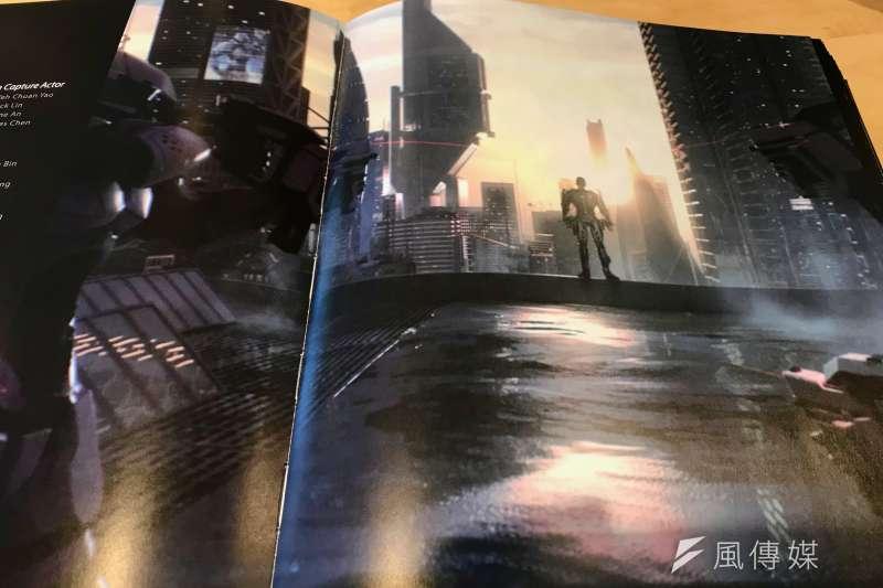20200117-玩家共和國Republic of Gamers,2017最初版本美術設計。(吳尚軒攝)