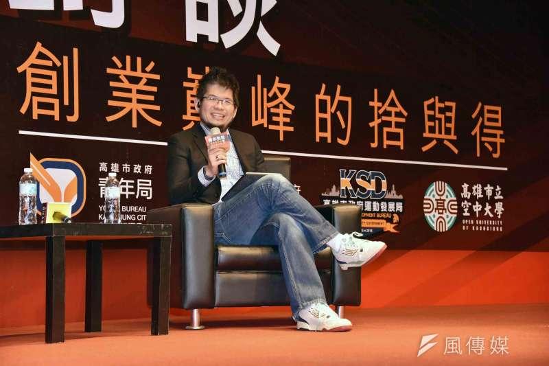 高雄市政府青年局邀請YouTube創辦人陳士駿舉辦「青年對談-創業巔峰的捨與得」。(圖/徐炳文攝)