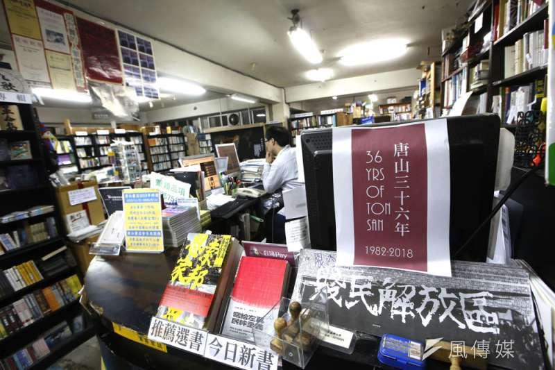 位於溫羅汀書街的唐山書店,是許多陸客慕名造訪的書店。(郭晉瑋攝)