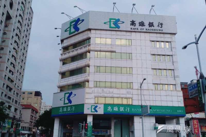 高雄銀行109年迎新春慶鼠年就是要寵愛卡友。(圖/徐炳文攝)