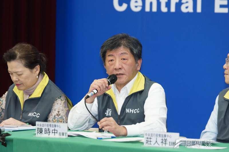 20200130-中央流行疫情指揮中心30日召開「中國武漢肺炎疫情」記者會,衛福部長陳時中發言。(盧逸峰攝)
