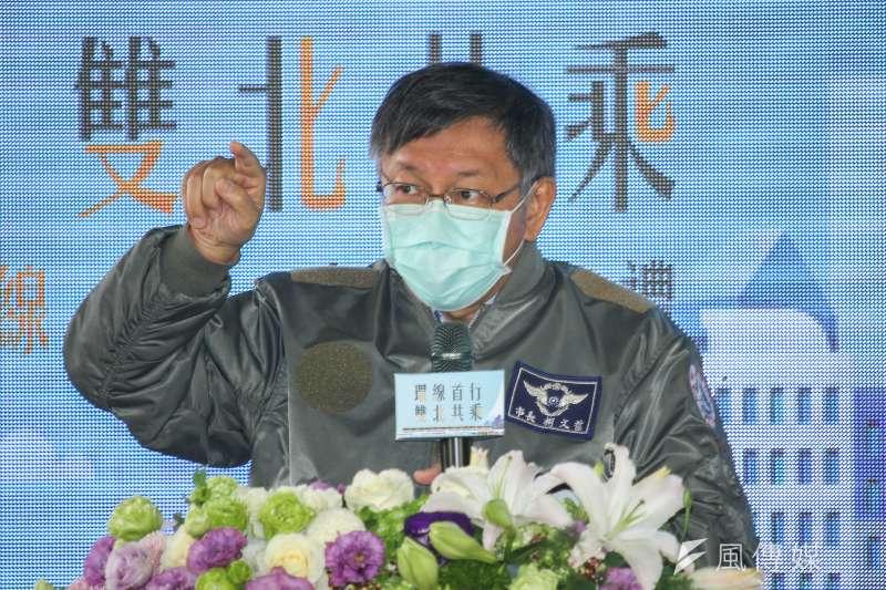 20200131-台北市長柯文哲出席新北環狀線捷運通車典禮。(蔡親傑攝)