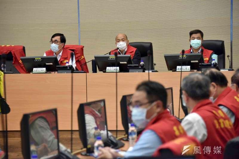 高雄市長韓國瑜主持「因應嚴重特殊傳染性肺炎第一級流行疫情指揮中心第4次應變會議」。(圖/徐炳文攝)