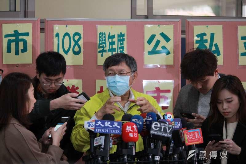 台北市長柯文哲上午前往成功高中,出席國小校長會議。(方炳超攝)