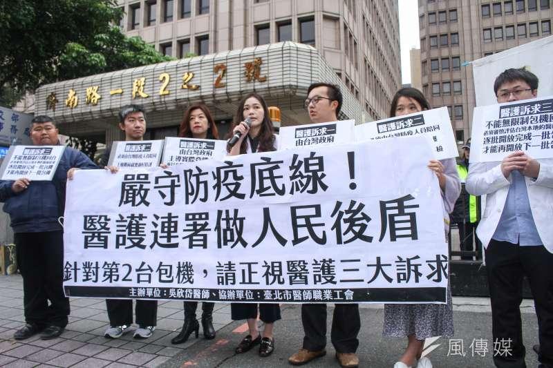 吳欣岱(右四)聯合醫界發起連署,提出「拒絕無限制的包機回台」三大訴求。(蔡親傑攝)
