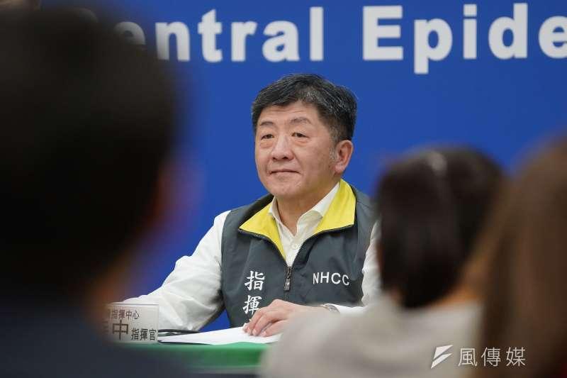 20200209-衛福部長陳時中9日出席防疫指揮中心記者會。(盧逸峰攝)