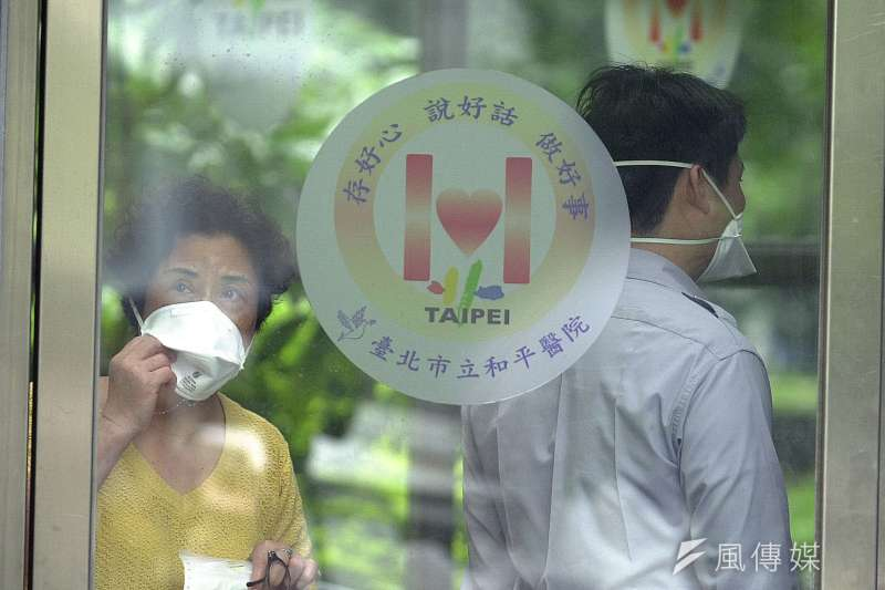 2003年,SARS疫情使北市和平醫院封院。(資料照,林瑞慶攝)