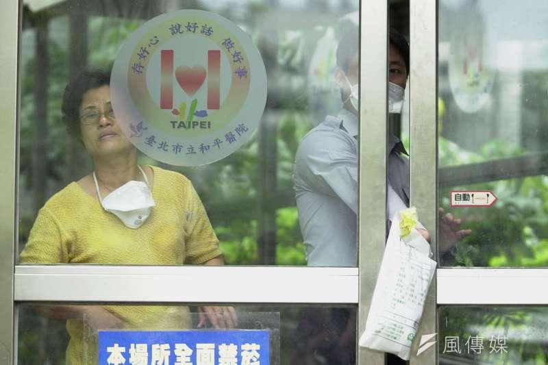 20200210-2003年4月24日下午台北市立和平醫院宣布封院。(資料照,林瑞慶攝)
