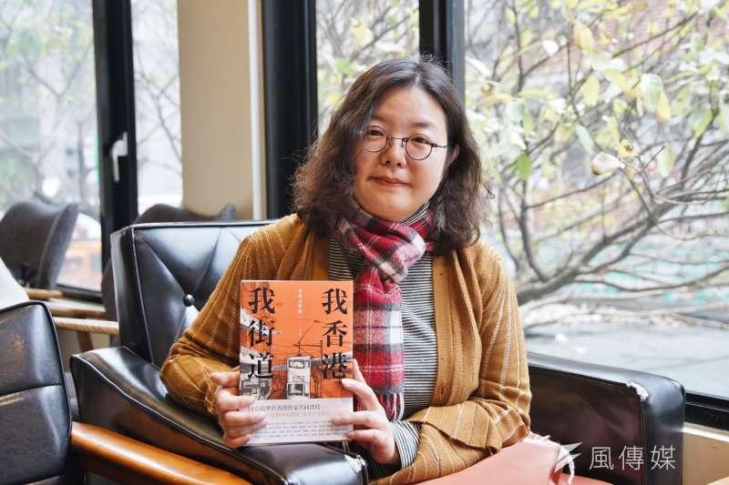 20200210-香港作家鄧小樺10日接受《風傳媒》專訪。(盧逸峰攝)