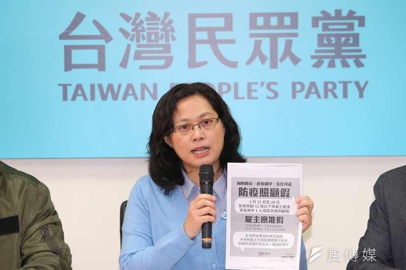20200211-民眾黨總召賴香伶11日召開「防疫紓困勞工產業都要救」記者會。(顏麟宇攝)