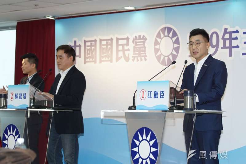 國民黨舉行主席補選政見說明會。(盧逸峰攝)