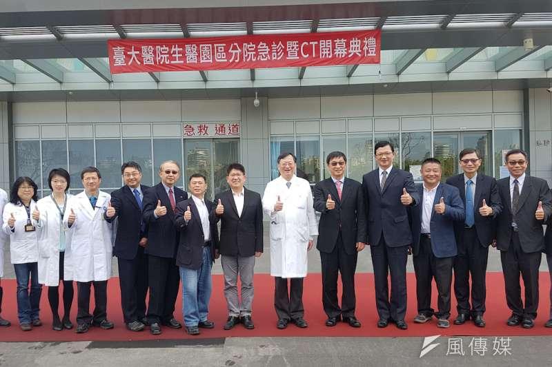 台大醫院新竹生醫分院急診室12日正式剪綵啟用。(圖/方詠騰攝)