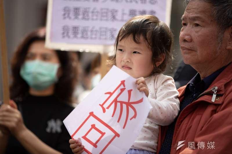 作者指出,因為滯留大陸的台灣人返台問題,以及台灣參與WHO相關會議等事項,兩岸官方反而陷入了新的隔空叫陣。圖為滯留湖北台人家屬赴陸委會陳情。(資料照,簡必丞攝)