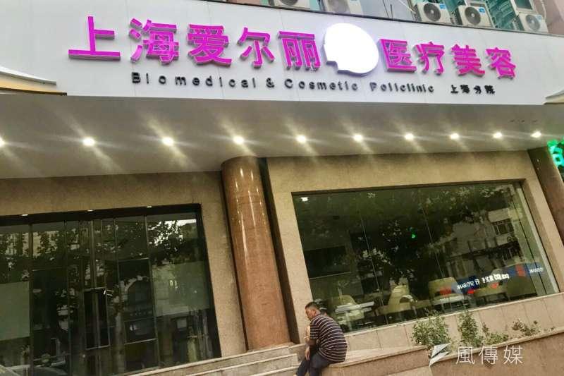 上海愛爾麗集團全面歇業,但卻讓員工領全薪放防疫假。(圖/愛爾麗集團提供)