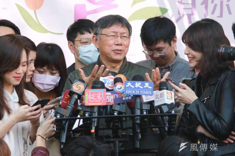 20200214-台北市長柯文哲近來鮮少公開受訪,14日上午出席士林官邸鬱金香展開幕儀式。(方炳超攝)